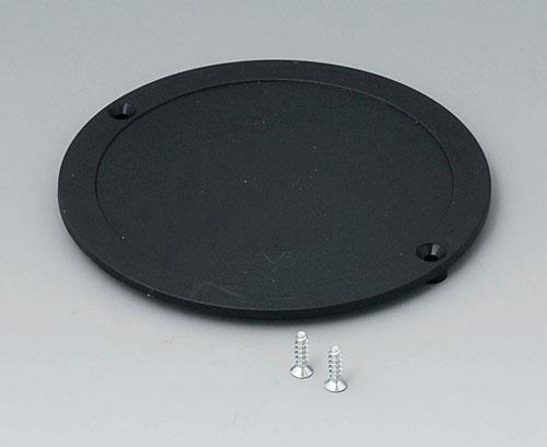 B5011859 Couvercle du compartiment piles
