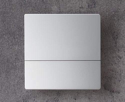 NET-BOX boitier muraux